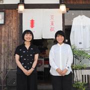 京東都 河原町店