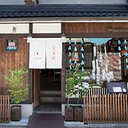 京東都 本店