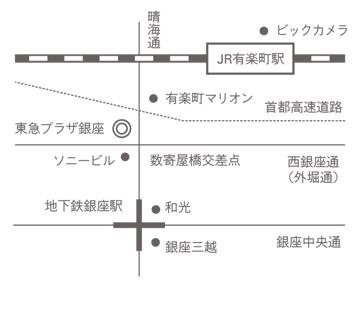 京東都 銀座店のアクセス