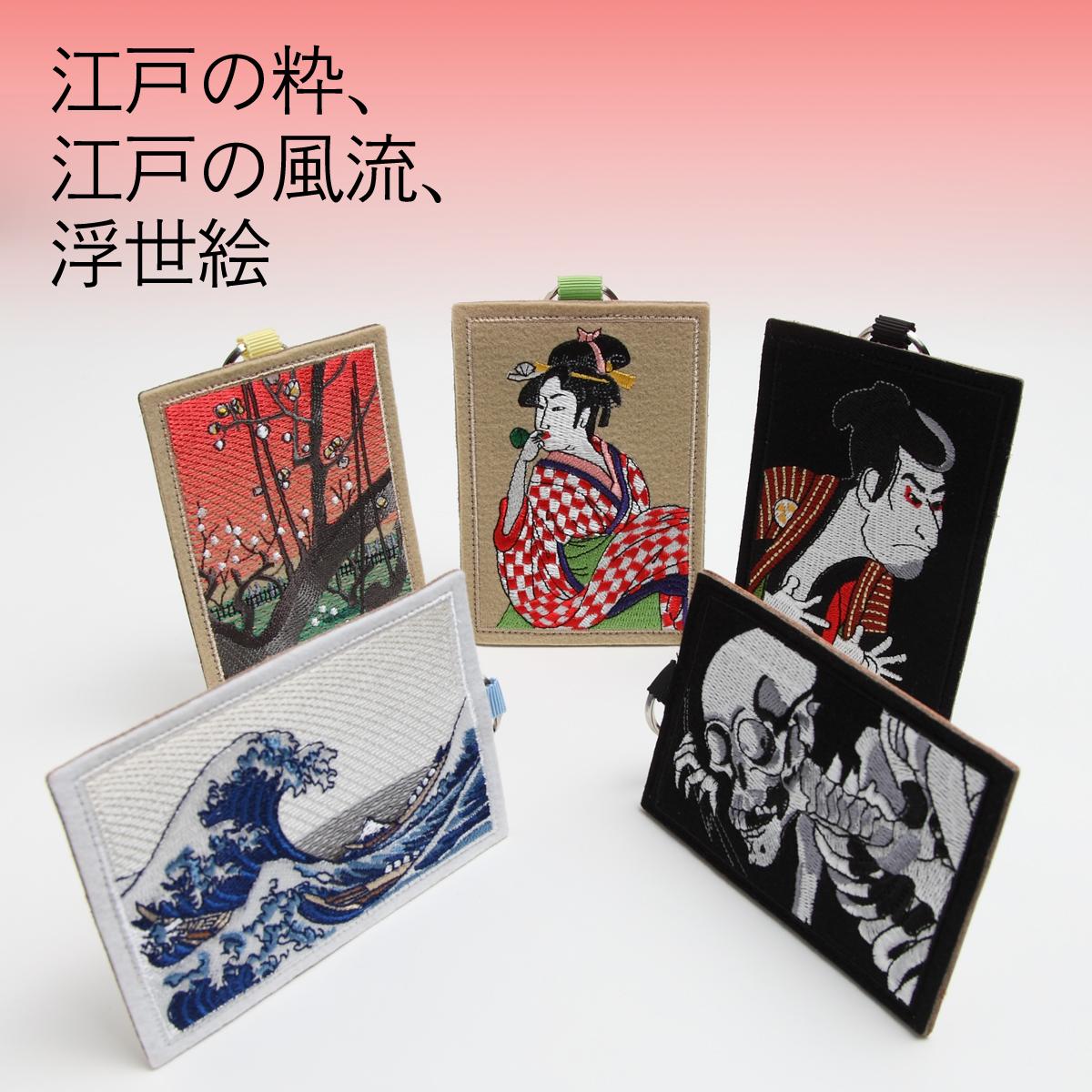 日本の名作美術